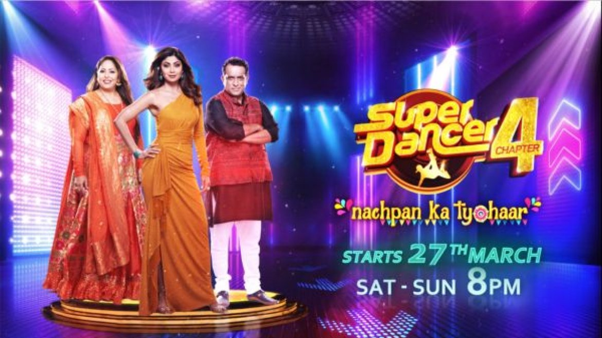 Super Dancer Chapter 4